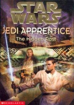 Джуд Уотсон - Jedi Apprentice 3: The Hidden Past